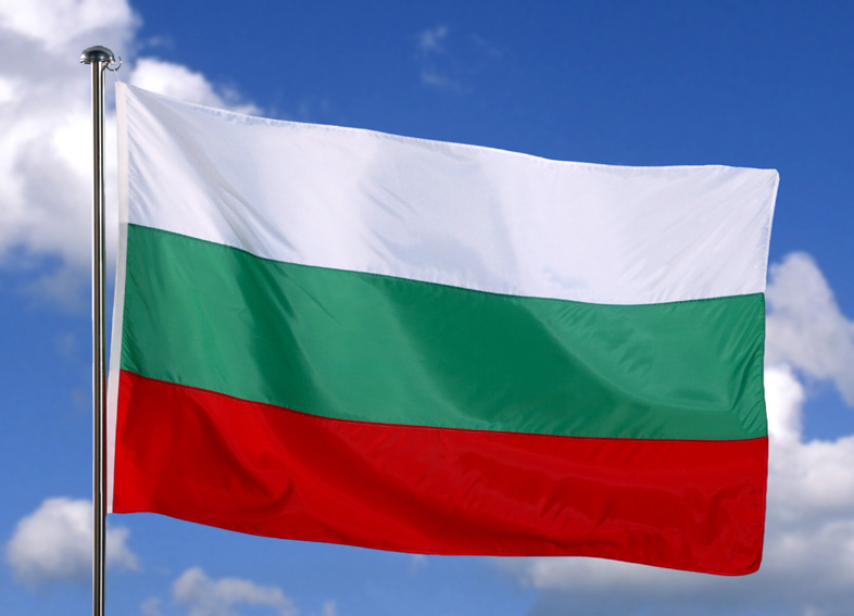 © CE/EC Flag of Bulgaria 6/12/2003